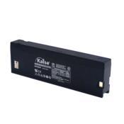 Bateria Chumbo-Ácida 12V 2,3A UP-1223C